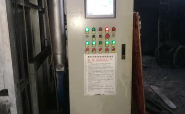 加热炉自动控制系统