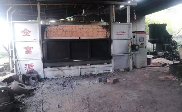 局部加热钢钎专用加热炉